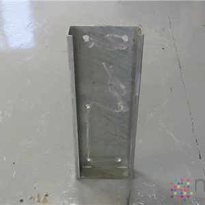 Back Plate - 770mm x 270mm x 80mm