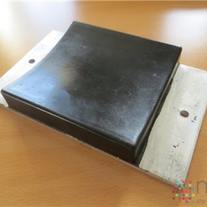 Tipper Pad Alloy Base 190mm x 115mm x 20-26 mm