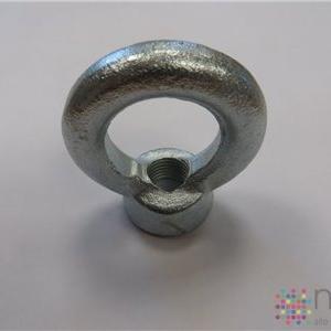 Forged Eye Nut