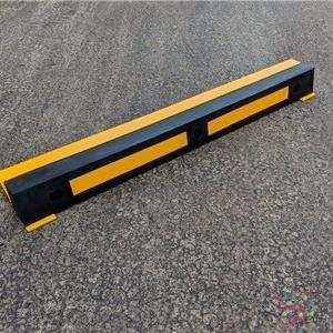 Steel & Rubber Kerb - 1200mm x 108mm